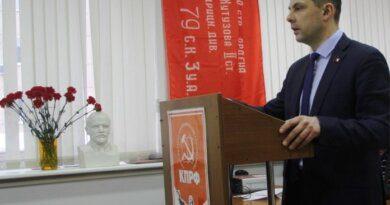 Первым секретарём КПРФ в Коми вновь избран Олег Михайлов