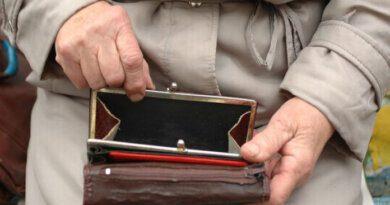 ПФР Коми: к 1 октября дополнительных выплат пенсионерам не будет