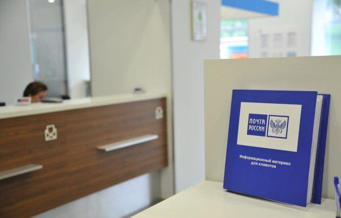 Почта России предлагает жителям Коми дистанционные и цифровые сервисы
