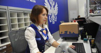 Почта России запустила бонусную программу по всей стране