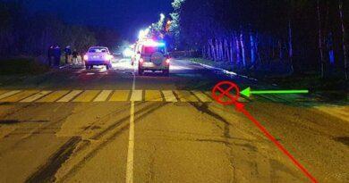 Подробности вчерашнего дорожного происшествия