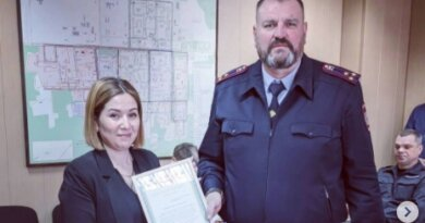 Полиция Усинска наградила бдительных сотрудников банка