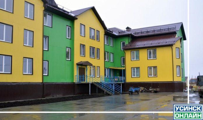 Правительство ускорило выдачу жилищных сертификатов при переезде с Крайнего Севера