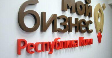 """Региональный центр """"Мой бизнес"""" проведет обучение для предпринимателей Усинска"""