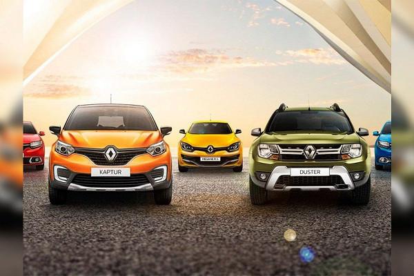 Renault снова пересмотрел стоимость моделей вРоссии&nbsp