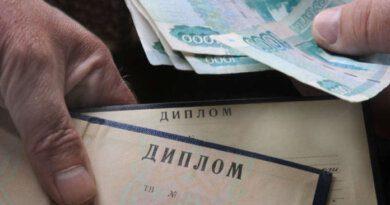 """Решение суда Усинска подтверждено: """"липовый"""" диплом – повод для наказания"""