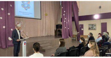 Родители Усинска выбирают модуль из курса «Основы религиозных культур и светской этики»