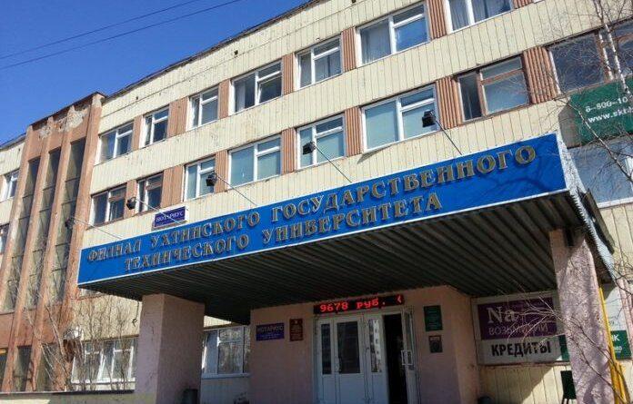 Российские вузы опубликовали правила приема в новом учебном году