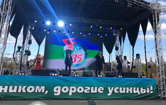 Россиян ждет последний нерабочий праздник в этом году
