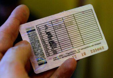 Водитель автогидроподъемника разъезжал по Усинску с поддельными документами
