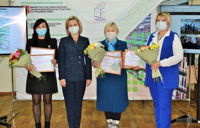 Школа Усть-Усы в призёрах конкурса «Лучшая школьная библиотека»