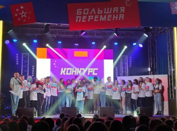 Школьница из Усинска участвует в полуфинале Всероссийского конкурса «Большая перемена»