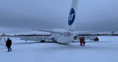 Следователи завершили расследование дела о жесткой посадке самолета в Усинске