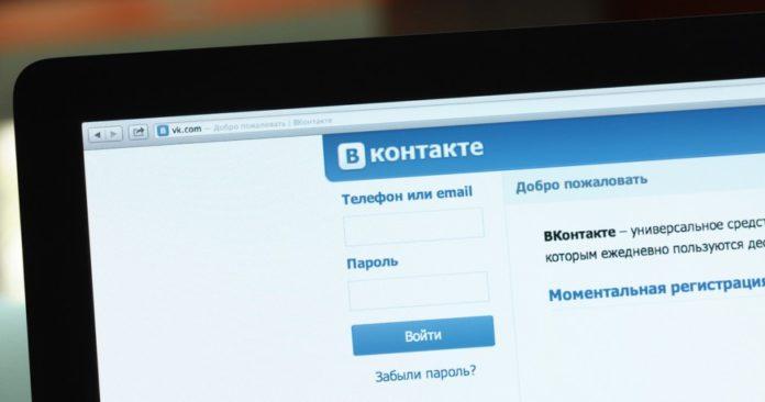 """Соцсеть """"ВКонтакте"""" начала помечать страницы умерших пользователей"""