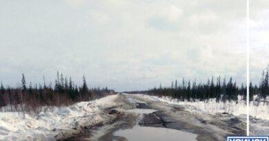 Среди приоритетов, связанных с развитием Арктики, и дорога до Усинска