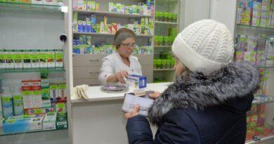 Стоимость лекарств выросла на 9 %, а некоторых и на 20 %