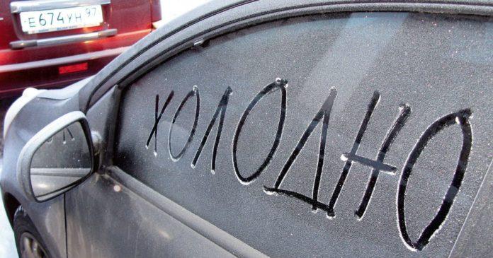 Температура по Усинску медленно, но верно падает