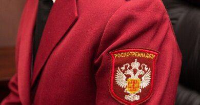 Три миллиона рублей в пользу потребителей – по решению суда