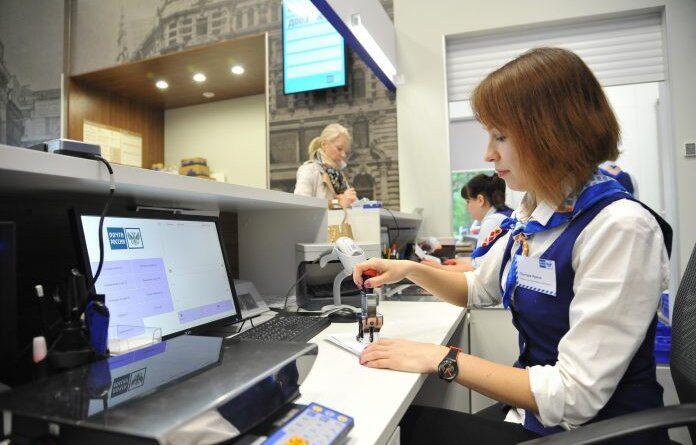 У Почты России появился собственный голосовой помощник