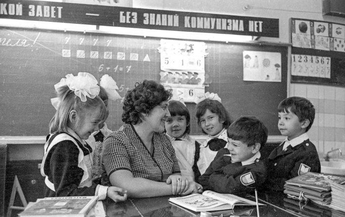 Учителей Усинска с праздником!