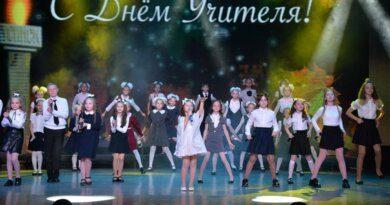Учителей в Усинске поздравили праздничным концертом