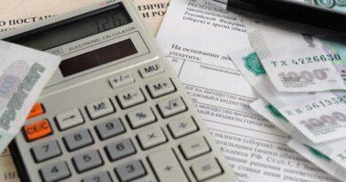 Усинцам расскажут, как получить налоговый вычет