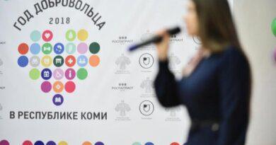 Усинск – лидер по развитию волонтерства
