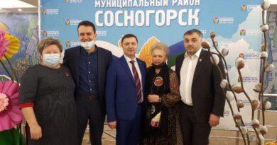 Усинск принял эстафету Дней культуры