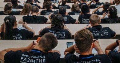 Усинск в числе победителей заочного этапа федерального проекта