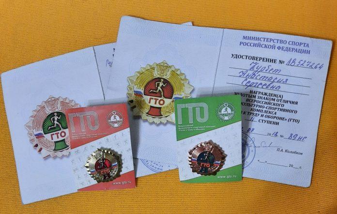 Усинск вошёл в тройку лидеров по внедрению комплекса ГТО
