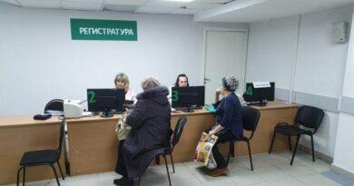 """Усинская ЦРБ открывает """"зелёный коридор"""" для льготников"""
