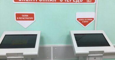Усинская ЦРБ рассказала, как попасть на приём в детской поликлинике