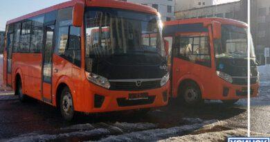 Усинская мэрия определилась с поставщиком услуг по перевозке пассажиров