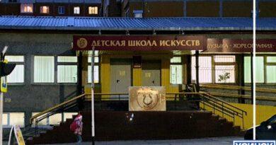 Усинская школа искусств теперь будет в ведомстве республики