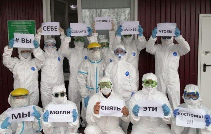 Усинские медики запустили в сеть новый флэшмоб