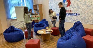 В Центре допобразования детей Усинска разрабатывают дизайн антикафе