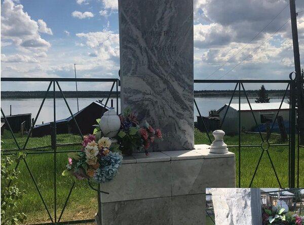 В деревне Сынянырд завершён ремонт Памятного знака в честь воинов, павших в годы Великой Отечественной войны