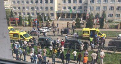 В Казани неизвестные открыли стрельбу в школе: погибли 11 человек
