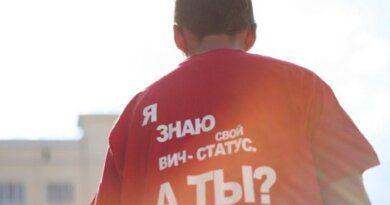 В Коми предложили проверять вахтовиков на ВИЧ