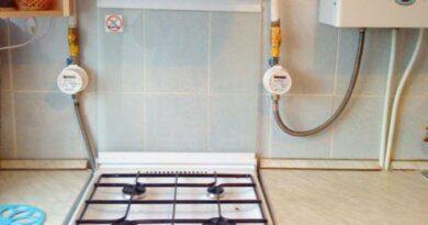 В Коми собираются поднять цены на газ почти на четыре процента