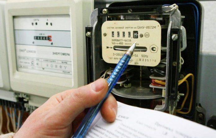 В Коми собираются повысить тарифы на электроэнергию