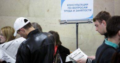 В Коми впервые за год снизилась безработица