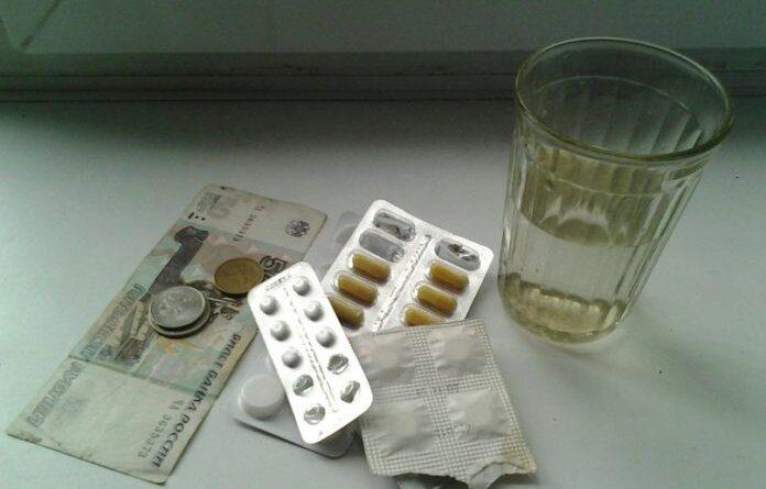 В Коми все медицинские госучреждения подключены к системе, отслеживающей контрафактные лекарства