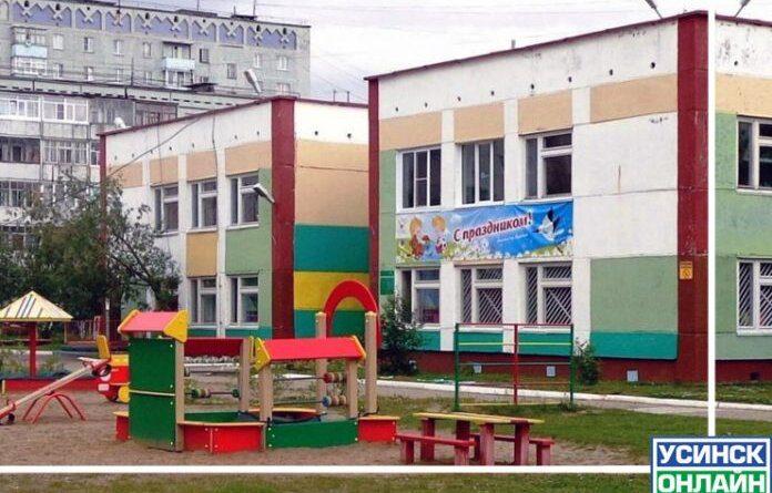 В Коми вырос размер компенсации за детский сад