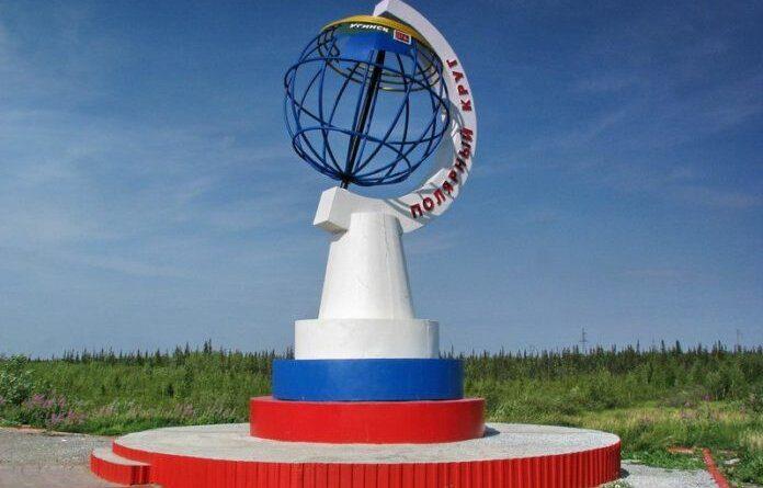 В Коми зарегистрировали более 20 потенциальных резидентов Арктической зоны РФ