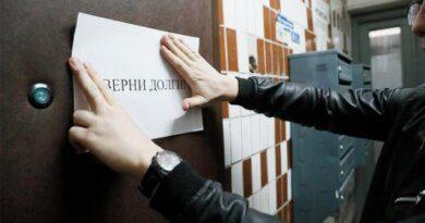В Коми зарегистрировано второе коллекторское агентство