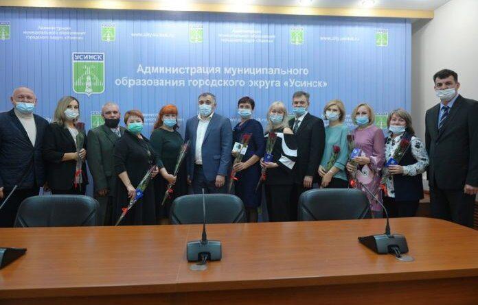 В мэрии Усинска вручили свидетельства о внесении на Доску почета