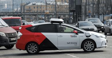 В России беспилотные авто обложат штрафами