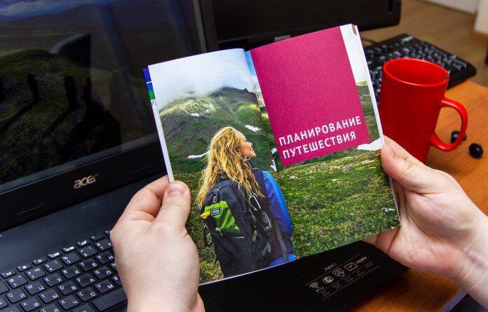 В России издали первый интерактивный путеводитель по Республике Коми