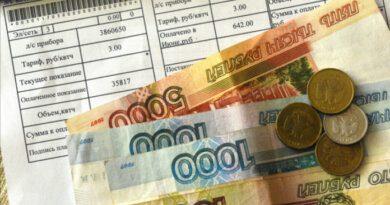 В России с 1 июля вырастут тарифы на коммунальные услуги